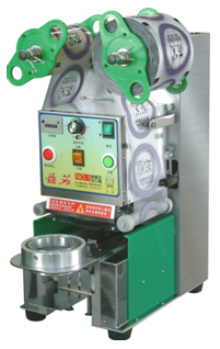 Milk Tea Cup Sealing Machine Philippines
